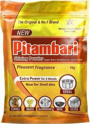 PITAMBARI SHINING PDR 200 G