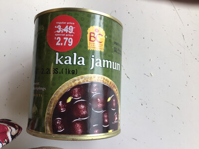 BC KALA JAMUN CAN 1 KG