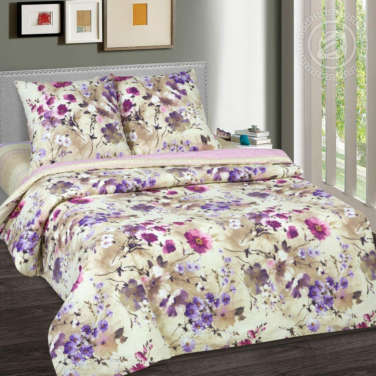 Комплект постельного белья из поплина Памела