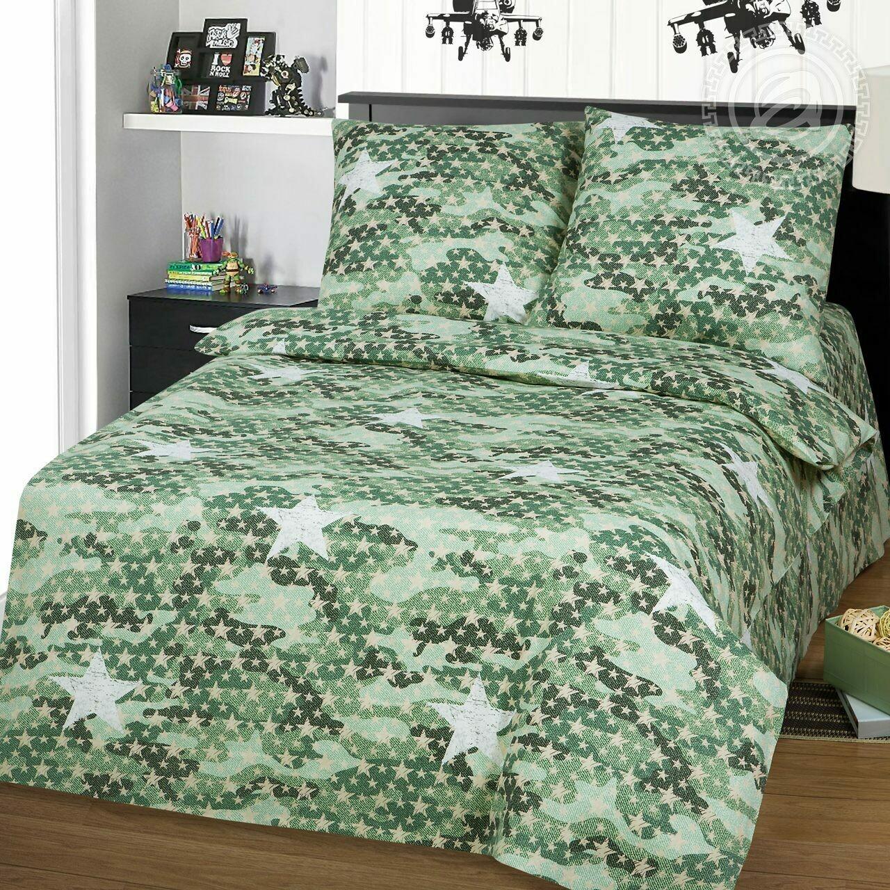 Комплект постельного белья из бязи Милитари