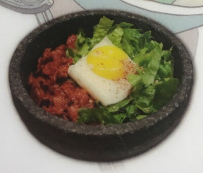 Stir Fried Spicy Pork (제육덮밥)