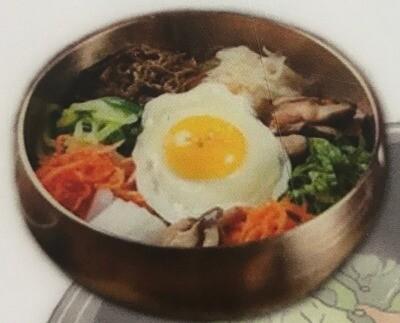 Bibimbab (비빔밥)