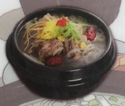 Short Rib Soup (갈비탕)