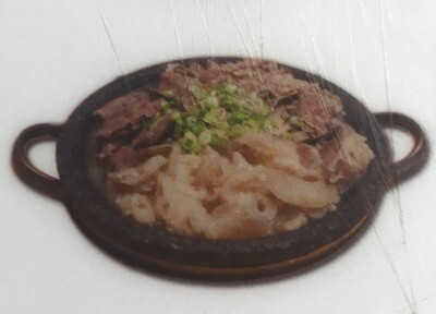 Assorted Beef in Stone -M (모듬수육 - M)