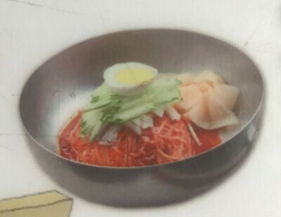 Spicy Cold Noodle (비빔냉면)