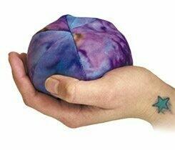 Good Medicine Ball - DBD
