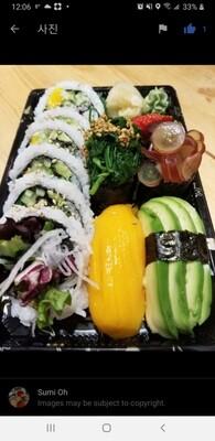 Vegetable Nigiri Combo
