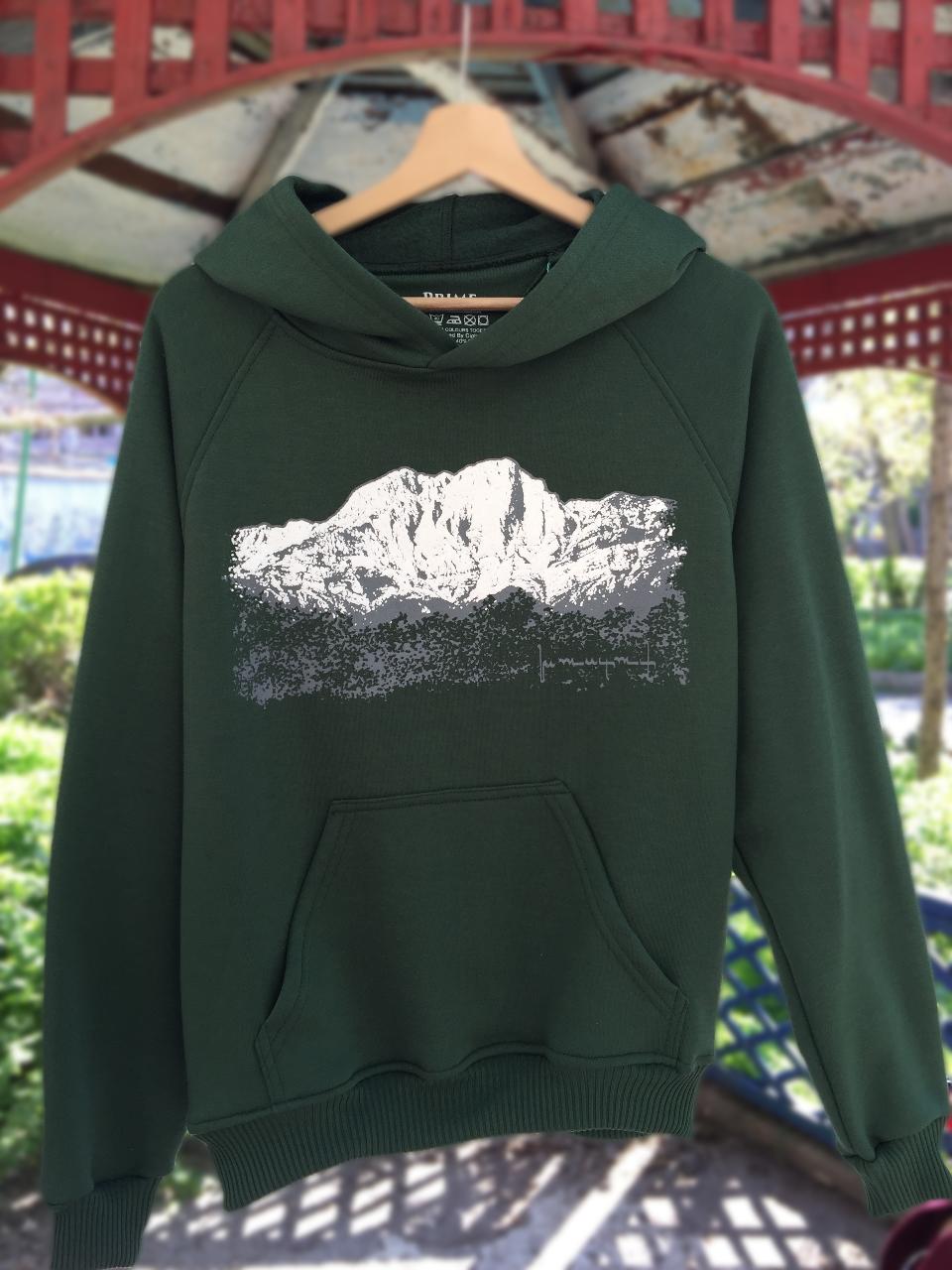 Խուստուփ լեռը ֊ Ձմեռային