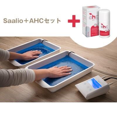 Saalio イオントフォレーシスとAHCフォルテ30ml(手足用の制汗剤)1本のセット
