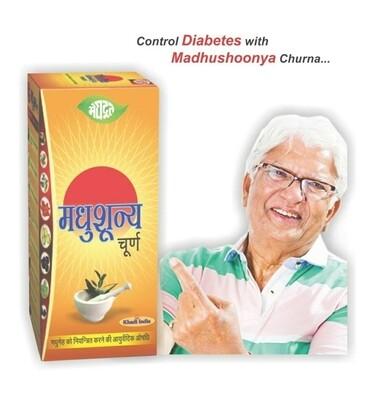 Khadi Meghdoot Ayurvedic Madhushoonya - Diabetic Care Powder - 500g