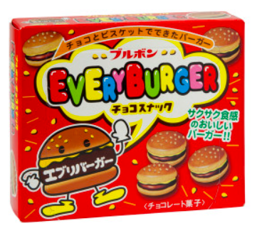 Everyburger Box
