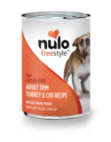 NULO GF TURKEY TRIM 13OZ