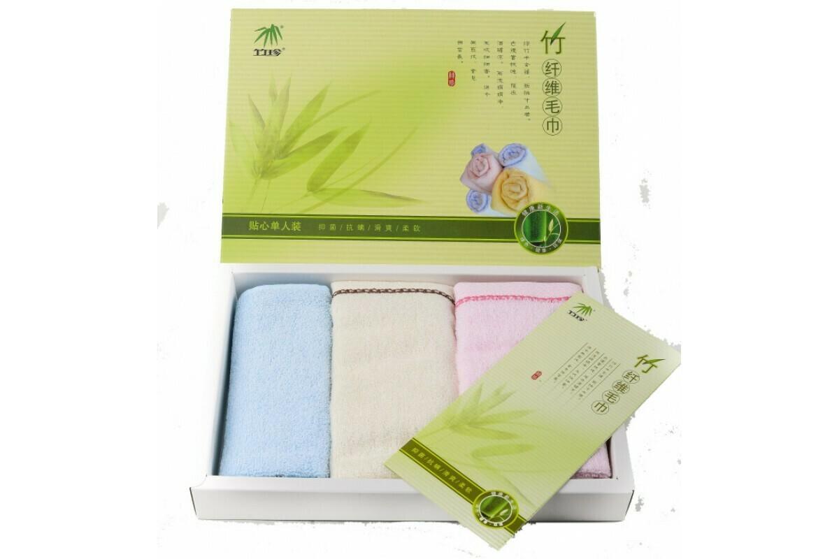 Комплект на одного человека: 2 салфетки и 1 полотенце для лица из бамбукового волокна