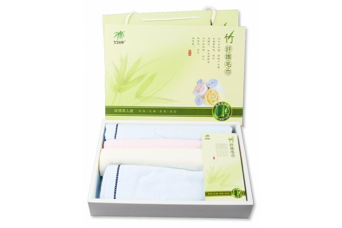 Комплект на двоих: 2 полотенца для лица и 1 банное полотенце из бамбукового волокна
