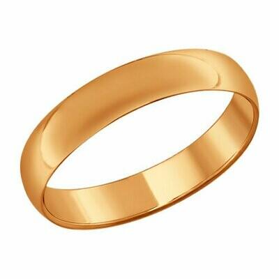 Простое обручальное кольцо