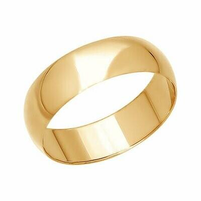 Широкое обручальное кольцо