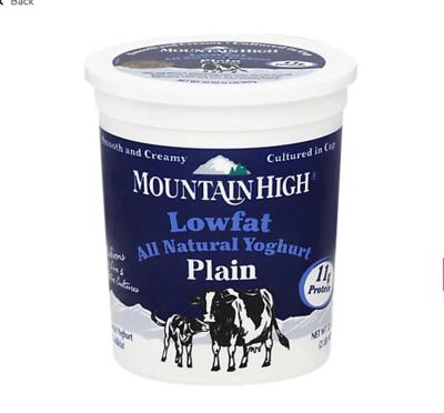 Yogurt Mountain High Low Fat (32oz)