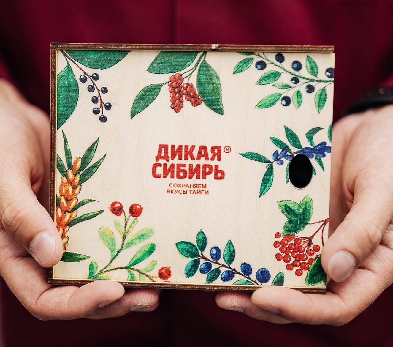 "Gift set ""Tea drinking Siberian berries"""