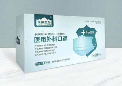 Energy Fortress medical surgical mask (50 pieces / Box)