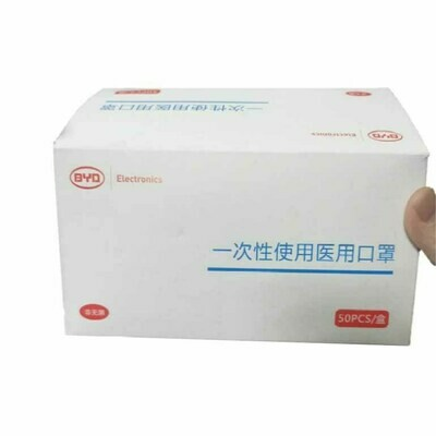 BYD Disposal Face Mask 50 pcs