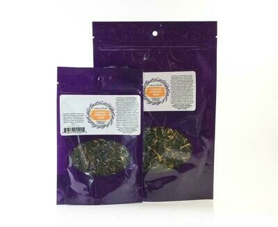 Large Seafoam Lavender Tea