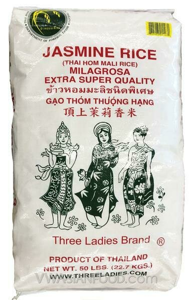 3 LADIES JASMINE RICE 三美女茉莉香米50#