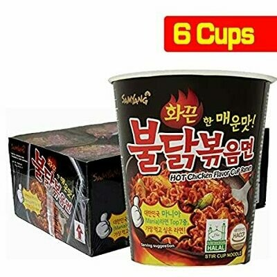 Spicy Ramen Cup Noodle Pack