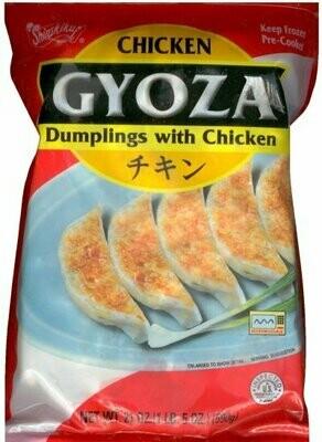 Shirakiku Gyoza (3 kinds)