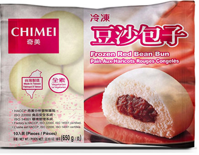 Chimei Sweet Buns奇美包子(3 kinds)