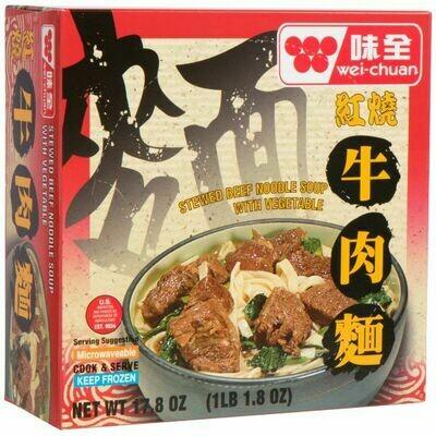 WC Frozen Noodle Entree (2 kinds)