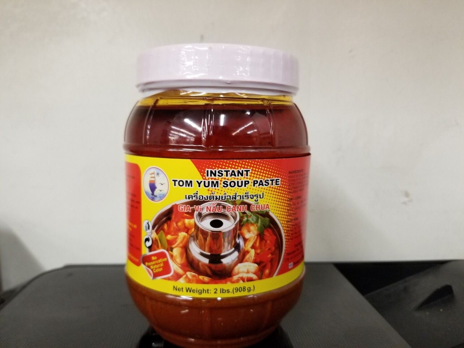 BOAT INSTANT TOM YUM SOUP PASTE