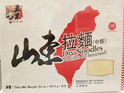 WU MU DRY NOODLE MEDIUM 五木山東拉麵(中)