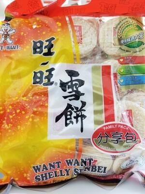SHELLY SENBEI RICE CRACKER 旺旺雪餅分享包