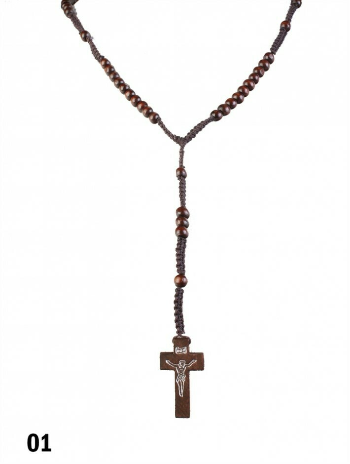 730-20-BR035 Beaded  Wooden Rosary Chain