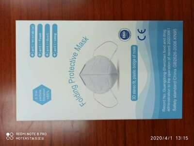 HotEast KN95 Respirator Face Masks 50pc /box
