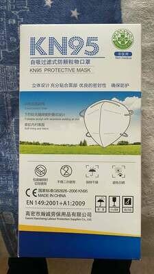Baokanjie KN95, 6 layer protection, 50 pc / box