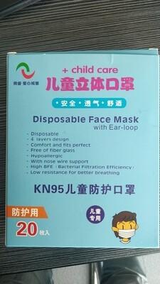 Shunchen Child Care Disposable Face Mask, 20 pc / box