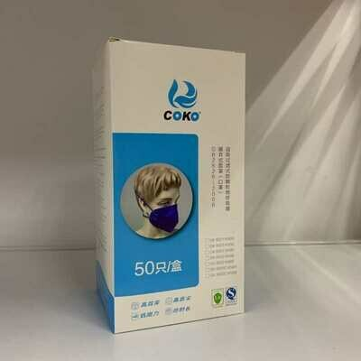 Coko KN95 Mask, 50 pc / box, wholesale only