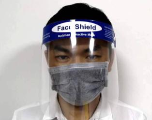 Protective PET Face Shield Wholesale, MOQ 10