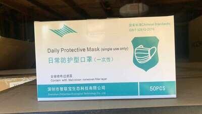 Zhilianbao Daily Protective Mask, 50 pc / box