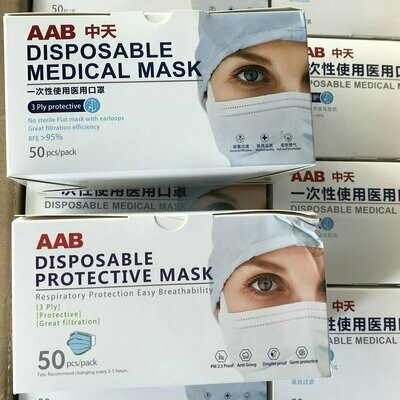 AAB Disposable Mask