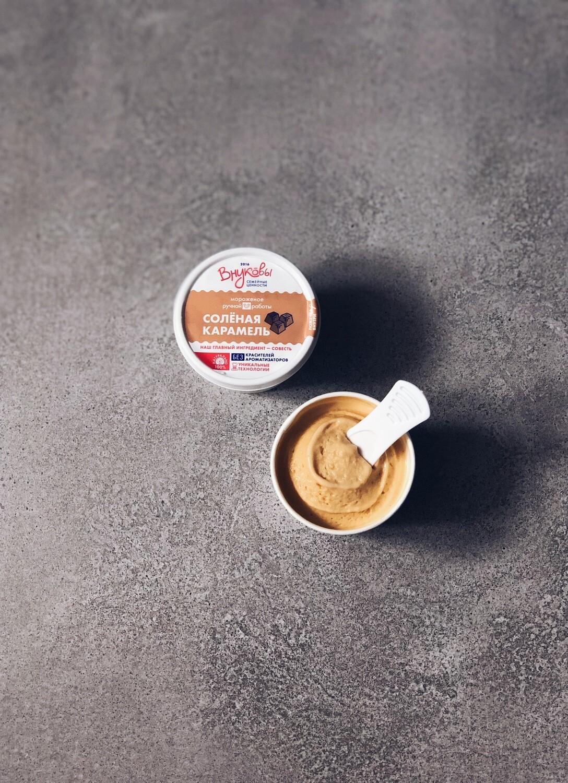 Мороженое Солёная карамель