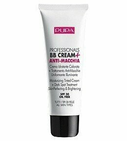 PUPA PROFESSIONALS BB CREAM - ANTI-MACCHIA NO. 2 DARK MEDIUM