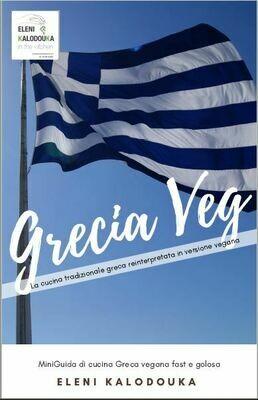 VIDEO CORSO di ricette + E-BOOK  di  Eleni Kalodouka