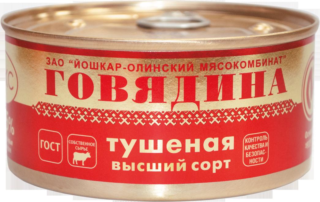 Говядина тушёная  ЛЮКС, высший сорт, ГОСТ