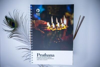 Prathana - Prayers of Bhakti Marga (Complete with Translations and Vedic Chants)
