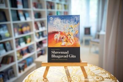 Shreemad Bhagavad Gita: Verses and Translations