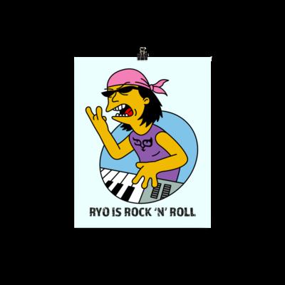 Cartoon Ryo is Rock'n'Roll Photo Paper Poster