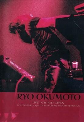Ryo Okumoto - Live in Tokyo, Japan (Video)