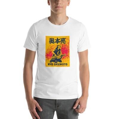 Abstract Ryo Short-Sleeve Cotton T-Shirt